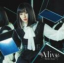 【楽天ブックス限定先着特典】Alive (ブロマイド付き)