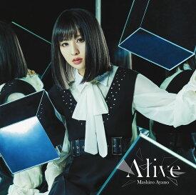 【楽天ブックス限定先着特典】Alive(ブロマイド) [ 綾野ましろ ]