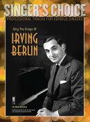 【輸入楽譜】バーリン, Irving: アーヴィング・バーリン - シング・ザ・ソングス: CD付