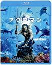 アクアマン ブルーレイ&DVDセット(2枚組)【Blu-ray】 [ ジェイソン・モモア ]