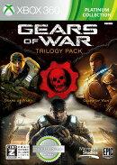 Gears of War トリロジー パック