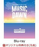 【楽天ブックス限定先着特典】「THE IDOLM@STER SHINY COLORS -MUSIC DAWN-」【初回生産限定版】【Blu-ray】(B2布ポ…