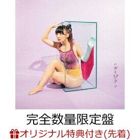 【楽天ブックス限定先着特典】ニガミ17才o (完全数量限定盤 CD+DVD) (アザージャケット ポストカード(楽天ブックスオリジナルメッセージ付)) [ ニガミ17才 ]