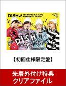 【クリアファイル付】DISH// 日本武道館単独公演 '16 2DAYS 『4 MONKEY MAGIC』【初回仕様限定盤】