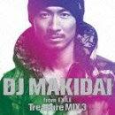 DJ MAKIDAI from EXILE Treasure MIX 3