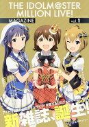 THE IDOLM@STER MILLION LIVE! MAGAZINE(vol.1)