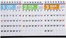 2021年版 1月始まりE169 エコカレンダー卓上(3ヵ月一覧・月曜始まり) 高橋書店 B7変型サイズ×3面