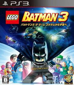 LEGO バットマン3 ザ・ゲーム ゴッサムから宇宙へ PS3版