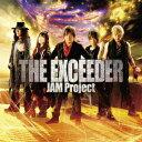 THE EXCEEDER [ JAM Project ]