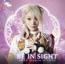 BE IN SIGHT (プレス限定盤D 今剣メインジャケット)