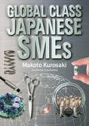 GLOBAL CLASS JAPANESE SMEs
