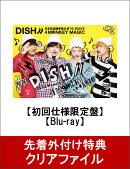【クリアファイル付】DISH// 日本武道館単独公演 '16 2DAYS 『4 MONKEY MAGIC』【初回仕様限定盤】【Blu-ray】