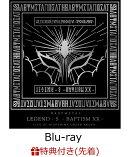 【先着特典】「LEGEND - S - BAPTISM XX -」(LIVE AT HIROSHIMA GREEN ARENA)(「- BAPTISM XX -」うちわ付き)【Blu-…