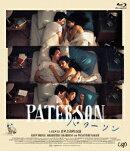 パターソン【Blu-ray】