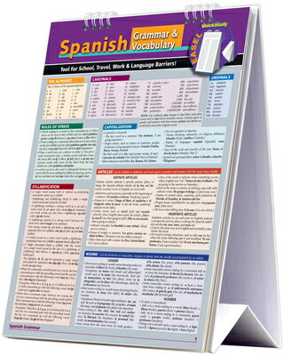 Spanish Grammar & Vocabulary Easel Book: A Quickstudy Reference Tool for School, Work & Language Bar SPANISH GRAMMAR & VOCABULARY E [ Dora Romero ]