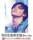 """【楽天ブックス限定先着特典】高野洸 1st Live Tour """"ENTER""""(初回生産限定盤)【Blu-ray】(ポケット付きクリアファイ…"""