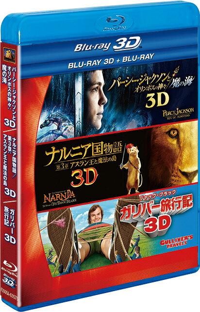 FOX アドベンチャー 3D2DブルーレイBOX【Blu-ray】 [ ローガン・ラーマン ]