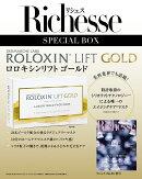 Richesse (リシェス) No.25 × 「ロロキシンリフト ゴールド」フェイスマスク 特別セット