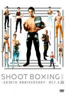 SHOOT BOXING2015〜SB30 Anniversary〜act.4