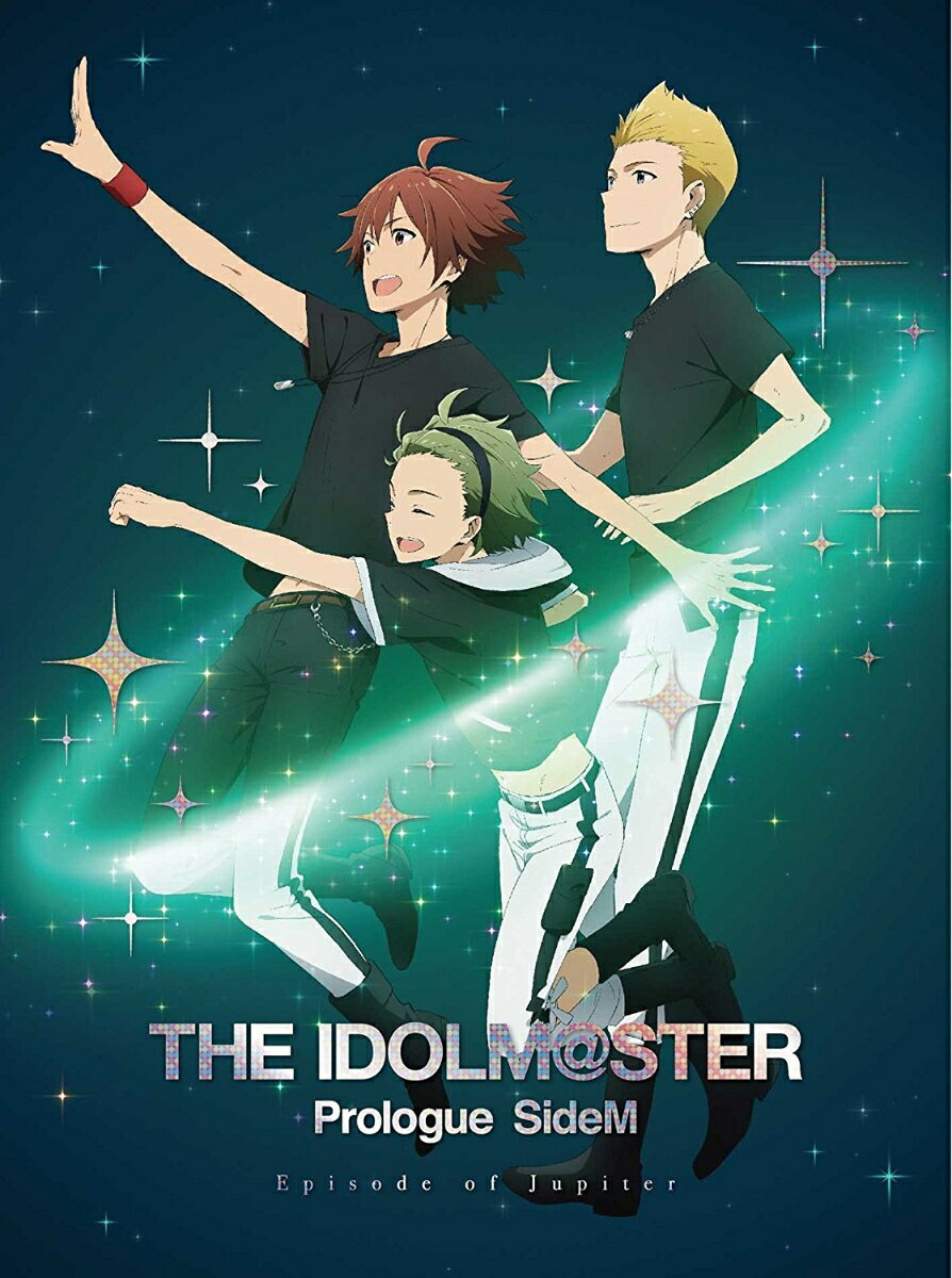 THE IDOLM@STER Prologue SideM -Episode of Jupiter-(完全生産限定版) [ 寺島拓篤 ]