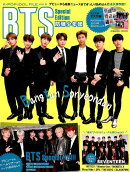 K-POP IDOL FILE(Vol.5)
