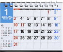 2021年版 1月始まりE172 エコカレンダー卓上 高橋書店 A7サイズ