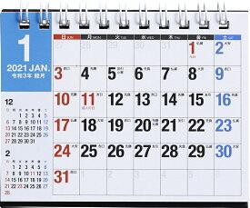 2021年版 1月始まりE172 エコカレンダー卓上 高橋書店 A7サイズ (卓上)
