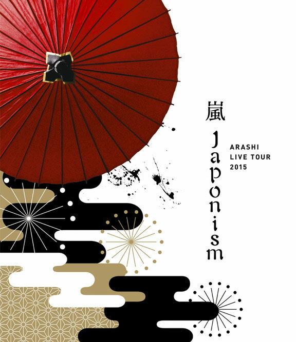 ARASHI LIVE TOUR 2015 Japonism(Blu-ray通常プレス仕様) [ 嵐 ]