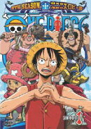 ONE PIECE ワンピース 9THシーズン エニエス・ロビー篇 PIECE.1