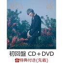【先着特典】inK (初回盤 CD+DVD) (ポストカードA付き)