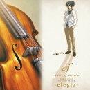 ef-a tale of melodies. ORIGINAL SOUNDTRACK 〜elegia〜