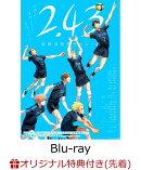 【楽天ブックス限定先着特典】「2.43 清陰高校男子バレー部」下巻(完全生産限定版)【Blu-ray】(A3クリアポスター)