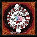 Queen of〜