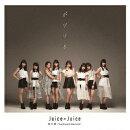 微炭酸/ポツリと/Good bye & Good luck! (初回限定盤B CD+DVD)