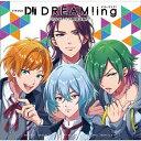 ドラマCD『DREAM!ing』 〜さらば!ペア解消試験!?〜 [ 鈴木裕斗 ]