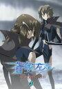 蒼穹のファフナー THE BEYOND 3【Blu-ray】 [ 喜安浩平 ]
