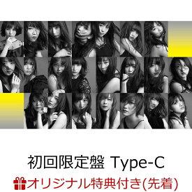 【楽天ブックス限定先着特典】サステナブル (初回限定盤 CD+DVD Type-C) (生写真付き) [ AKB48 ]