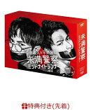 【予約】【先着特典】未満警察 ミッドナイトランナー DVD-BOX(オリジナルA5クリアファイル)