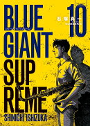 BLUE GIANT SUPREME(10)