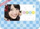 卓上 AKB48-134北原 里英 2013 カレンダー