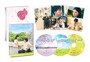 パーフェクトワールド 君といる奇跡 豪華版(初回限定生産)【Blu-ray】