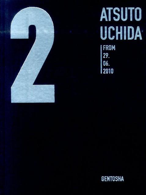 2 ATSUTO UCHIDA FROM 29.06.2010 [ 内田篤人 ]