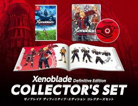Xenoblade Definitive Edition Collector's Set