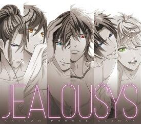 【楽天ブックス限定先着特典】JEALOUSYS (初回限定盤 CD+ステッカー) (L判ブロマイド(F★light)付き) [ 快感 フレーズCLIMAX ]