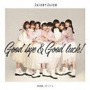 微炭酸/ポツリと/Good bye & Good luck! (初回限定盤C CD+DVD)