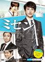 ミセン -未生ー DVD-BOX2 [ イム・シワン ]