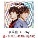 【楽天ブックス限定先着特典+先着特典】岡本信彦 6thミニアルバム「Chaosix」(豪華盤 CD+Blu-ray)(L判ブロマイド+ア…