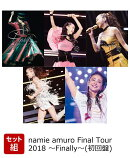 【セット組】namie amuro Final Tour 2018 〜Finally〜(初回盤)