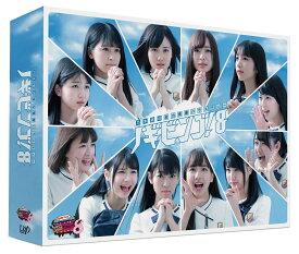 NOGIBINGO!8 Blu-ray BOX【Blu-ray】 [ 乃木坂46 ]