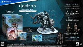【特典】Horizon Forbidden West コレクターズエディション(【早期購入封入特典】プロダクトコード)